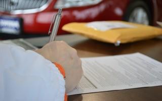 Оформление дарственной на автомобиль: документы, стоимость, регистрация