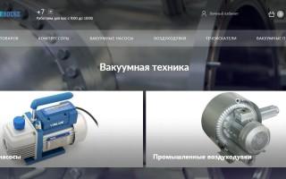 Вакуумное оборудование для предприятий от Compressorhouse
